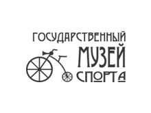 Государственный музей спорта