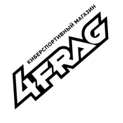 Киберспортивный магазин 4FRAG