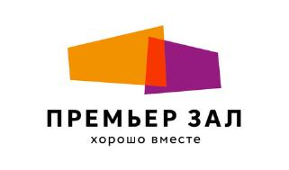 Сеть кинотеатров Премьер Зал